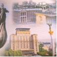 Ukraine City