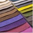Продажа мебельной ткани РУМБА