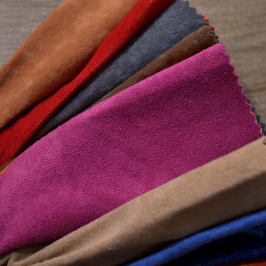 Мебельная ткань дешево - ALOBA